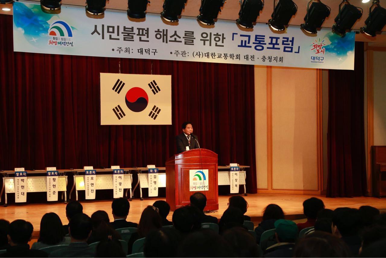 """""""신탄진 시외버스 정류소 설치…천변고속화도로 무료화 해야"""" 이미지"""