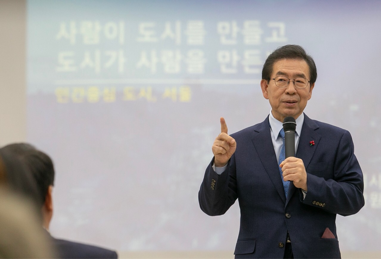 대전 대덕구, 박원순 서울시장 초청 특별강연 열어 이미지