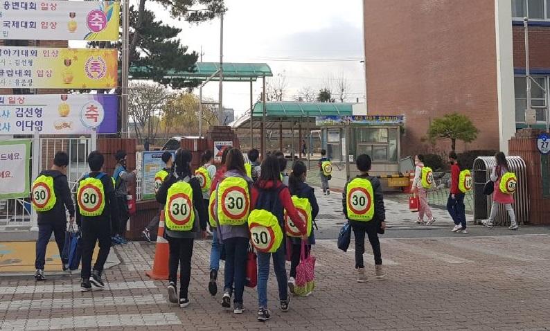 대덕구 오정동,'우리마을 아이들은 우리가 지킨다!' 이미지
