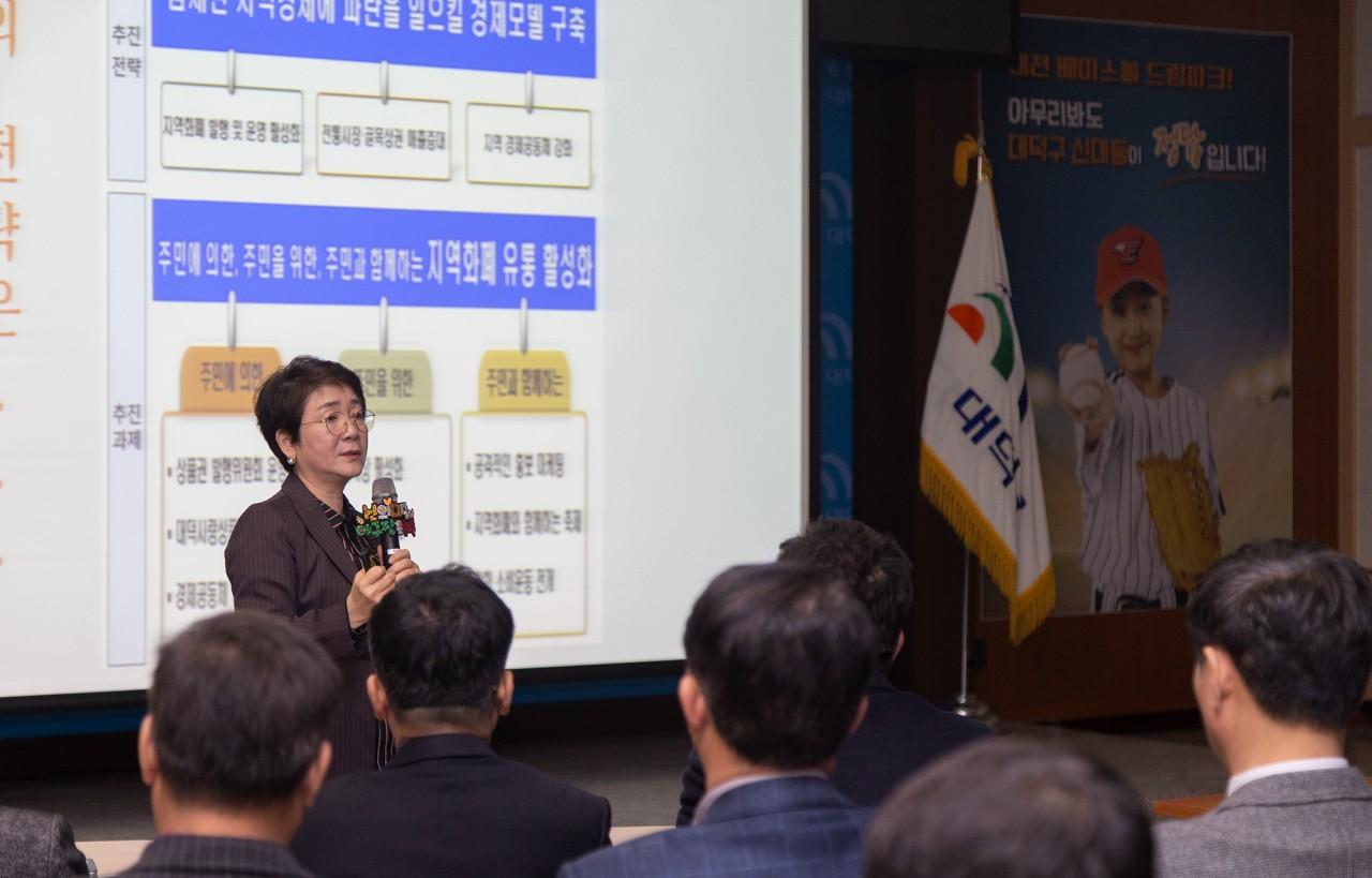 박정현 대덕구청장, 지역화폐사업 선제적 대응 주문 이미지