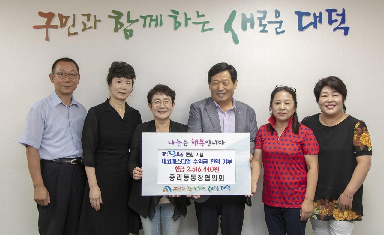 대덕구 중리동통장협의회, 대코(.. 이미지