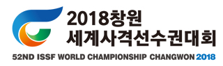 2018창원세계사격선수권대회 52ND ISSF WORLD CHAMPIONSHIP CHANGWON 2018 바로가기 배너 이미지