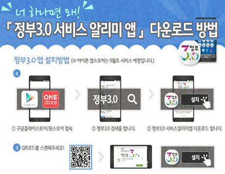 2016 대덕아카데미 개최 안내(10.5)