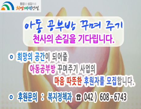 '16년 국가건강검진 종료 안내