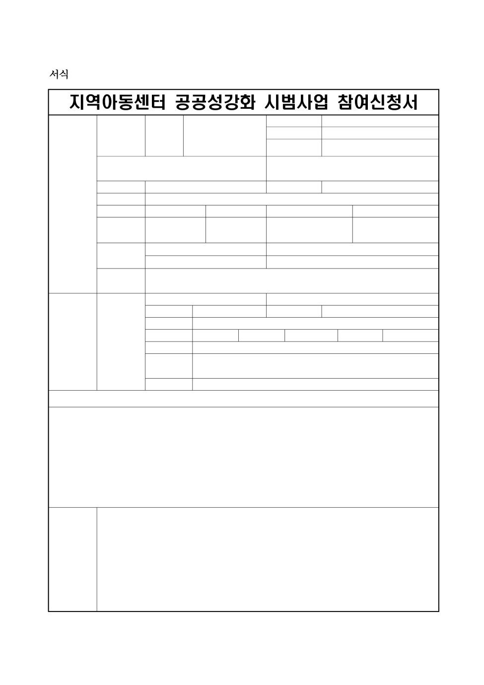 1page